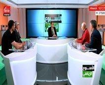 الأسبوع الرياضي : مدربون مغاربة في الخليج محرومون من شواهد التدريب العليا