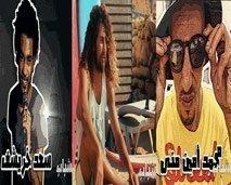شباب: محمد أمين و سعد و سمير نجوم بداو من الصفر أو وصلو لأهدافهم
