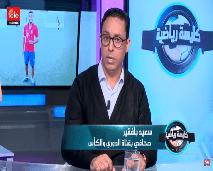 حكاية لاعبين محتجزين في ليبيا وقطر