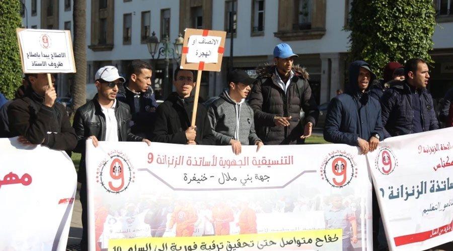 ثلاث نقابات تعليمية تعلن عن إضراب وطني جديد يومي 22 و23 فبراير