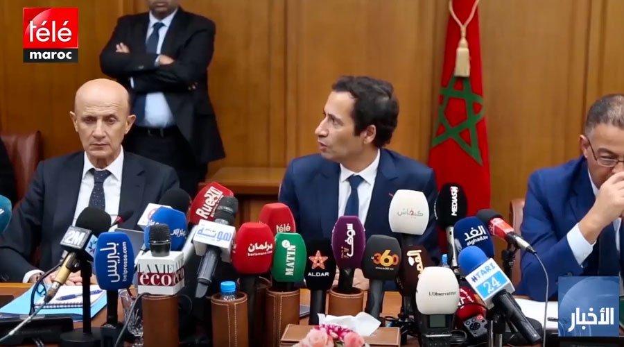 وزارة الاقتصاد والمالية تتجه للسماح للمغاربة بفتح حسابات بنكية  بالعملات الأجنبية