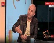 الفنان التشكيي سعيد الراجي يتحدث عن أعماله