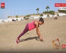 رياضة اليوم: حركات رياضية لشد عضلات الجزء العلوي من الجسم