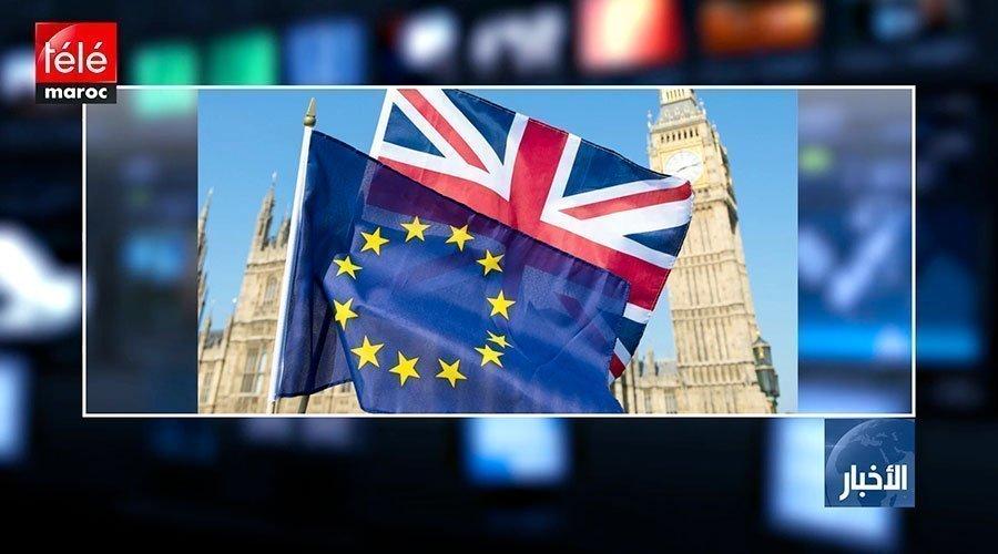بريطانيا..الموافقة نهائيا على اتفاق بريكسيت المبرم بين بوريس جونسون والاتحاد الأوروبي