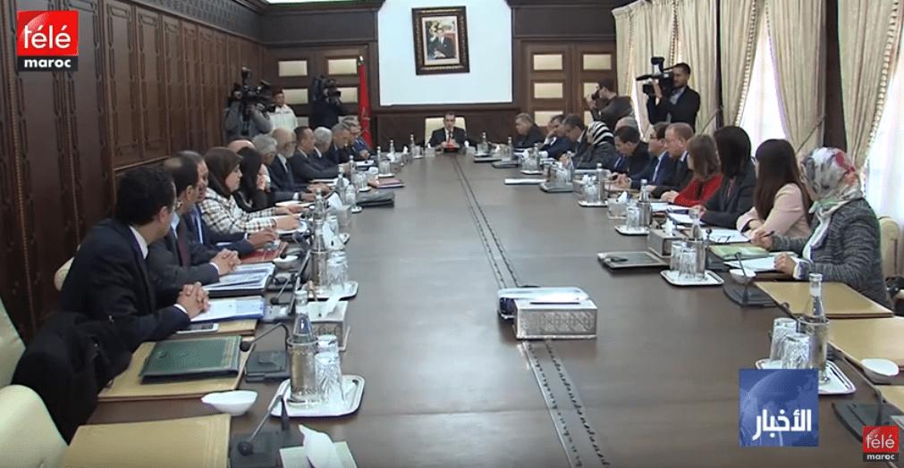 الحكومة تصادق على مرسومي إصلاح المراكز الجهوية للاستثمار