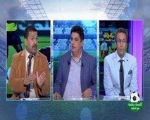كليسة رياضية مع اسامة : الحالات التحكيمية للدورة السادسة ومباريات كأس العرش