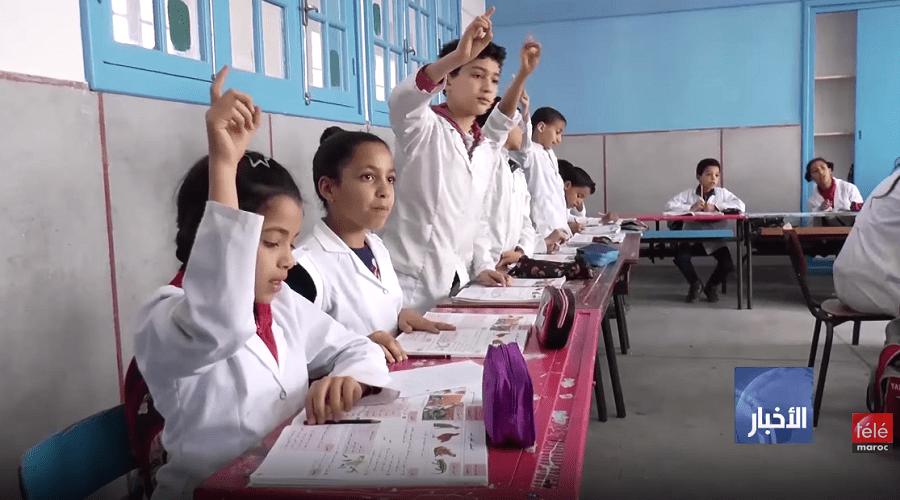 حوالي مليون و700 ألف طفل مغربي سيجدون أنفسهم خارج المدارس بحلول عام 2030
