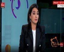 """مونية الصنهاجي : """"أصبحت مدونة للموضة بفضل جدتي"""""""