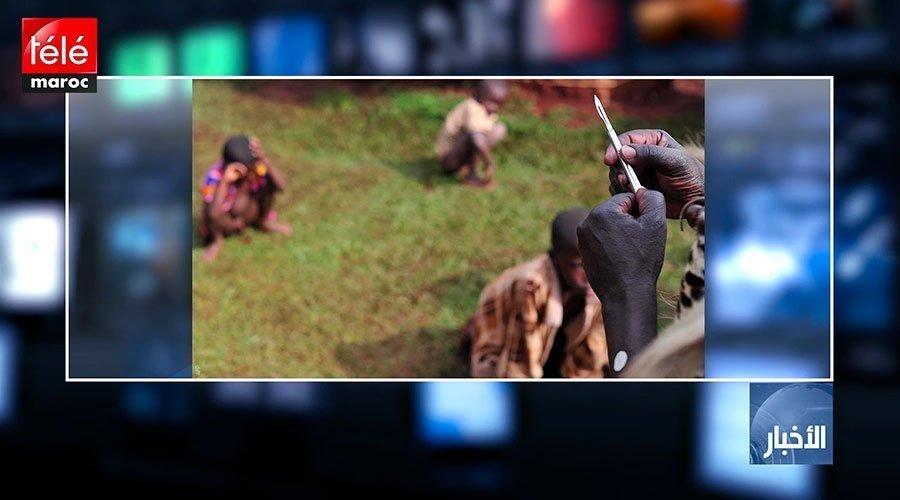 جيبوتي..حملة جديدة للتخلي النهائي عن ختان الإناث