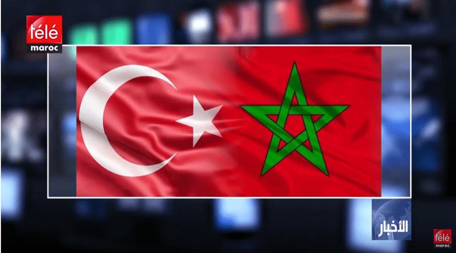 تركيا تطلب تمديد التفاوض للحسم في الاتفاق التجاري مع المغرب