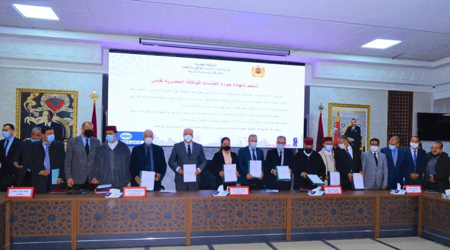 جهة فاس-مكناس.. التوقيع على عدد من الاتفاقيات في مجال التأهيل