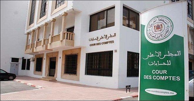 المجلس الأعلى للحسابات يرصد خروقات مالية بالمندوبية الإقليمية للصحة بمراكش