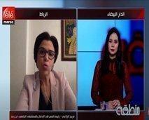 منطقة محظورة: هل يفاقم الحجر الصحي من إدمان الألعاب الإلكترونية في المغرب؟