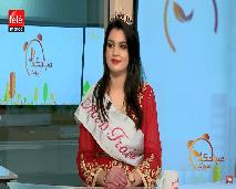 ملكة جمال الفراولة: فزت بالمسابقة و لم أتوصل بالجائزة