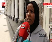رأي المغاربة في ارتفاع عدد العوانس