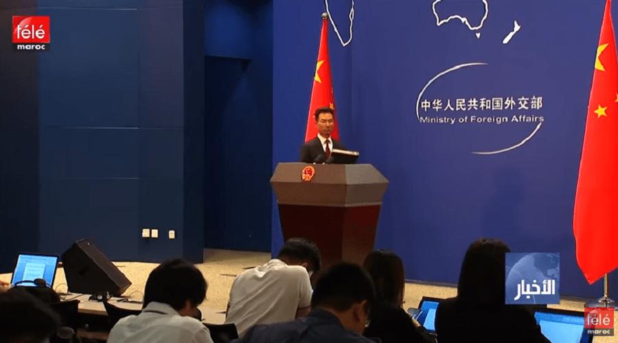 """الصين: بكين تتعهد باتخاد """"تدابير مضادة"""" بعد زيادة الرسوم الجمركية الأمريكية"""