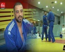 """حلقة خاصة برياضة """"الجودو"""" مع الكوتش أمين بنكيران السعيدي ومساهمته في نشر هذه الرياضة"""