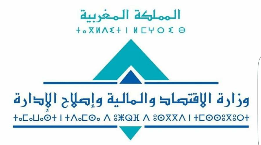 خروقات جنائية بمقاطعة أكدال- الرياض