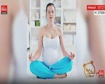 ماماتي: تأثير السمنة على الحمل والولادة