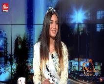 ملكة جمال مدينة الدار البيضاء سطات آية خوداري ضيفة صباحكم مبروك