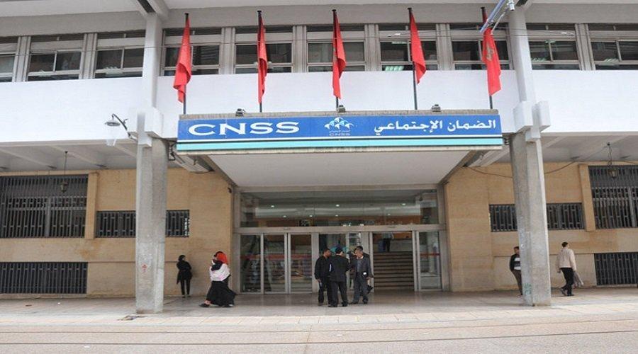 بلاغ من CNSS للأجراء الذين لم يتوصلوا بتعويضات التوقف عن العمل