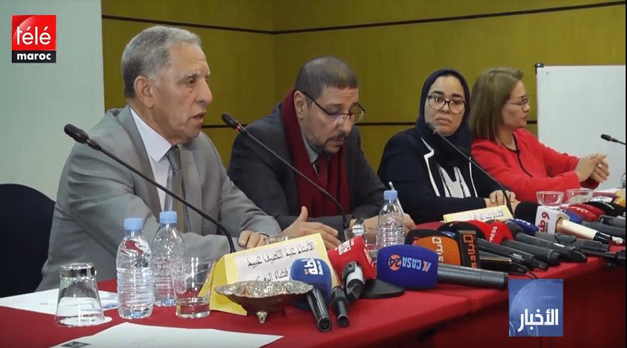 قضاة المغرب : تدخل الرميد في قضية حامي الدين مس خطير باستقلالية القضاء