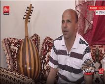 في بيتنا بطل: الحسين أكومار يحكي كيف تحدى الإعاقة البصرية وآمن بموهبته..ليصبح فنانا وأستاذا للموسيقى