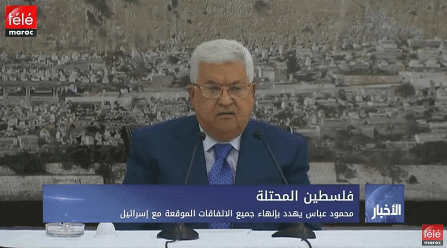 فلسطين المحتلة: محمود عباس يهدد بإنهاء جميع الاتفاقات الموقعة مع إسرائيل