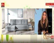 تعرف على كيفية اختيار الأريكة المثالية لمنزلك