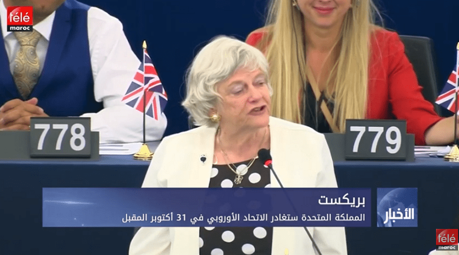 بريكست: المملكة المتحدة ستغادر الاتحاد الأوروبي في 31 أكتوبر المقبل