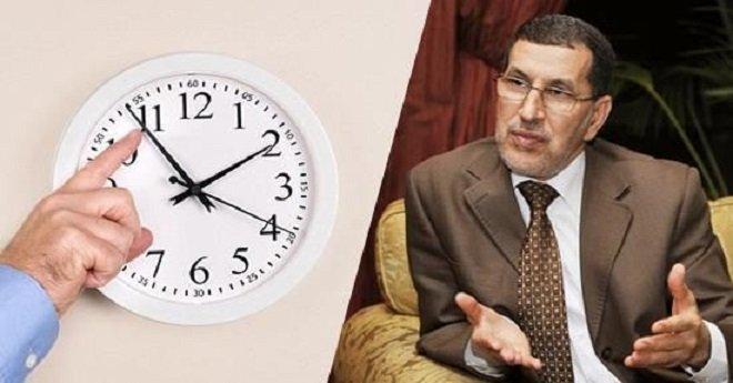المحامون يجرون العثماني إلى القضاء بسبب الساعة الصيفية