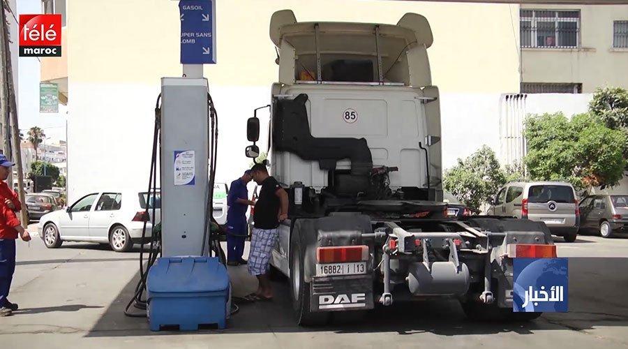 """النفطيون المغاربة يؤكدون عدم معارضتهم قرار الحكومة """"تسقيف"""" أسعار المحروقات"""