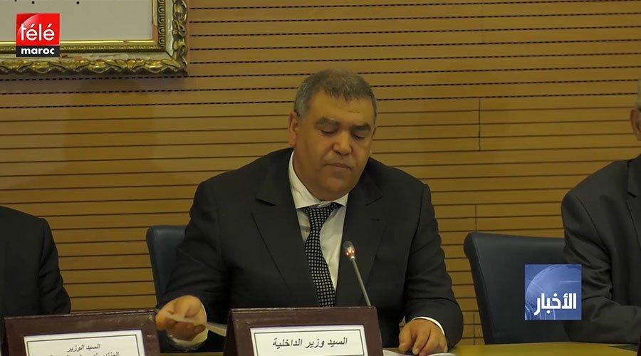 وزارة الداخلية ترفض مقترح النقابات بالزيادة في الأجور بقدر يصل إلى 600 درهم