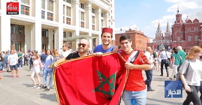 فيديو..الجماهير المغربية تعقد آمالها في فوز المنتخب الوطني المغربي غدا