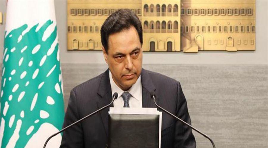 لبنان: رئيس الحكومة دياب يعلن استقالة حكومته بعد قليل