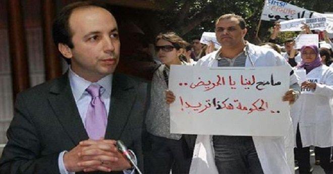 """الأطباء يشلون المستشفيات ليومين احتجاجا على """"تماطل"""" الدكالي"""