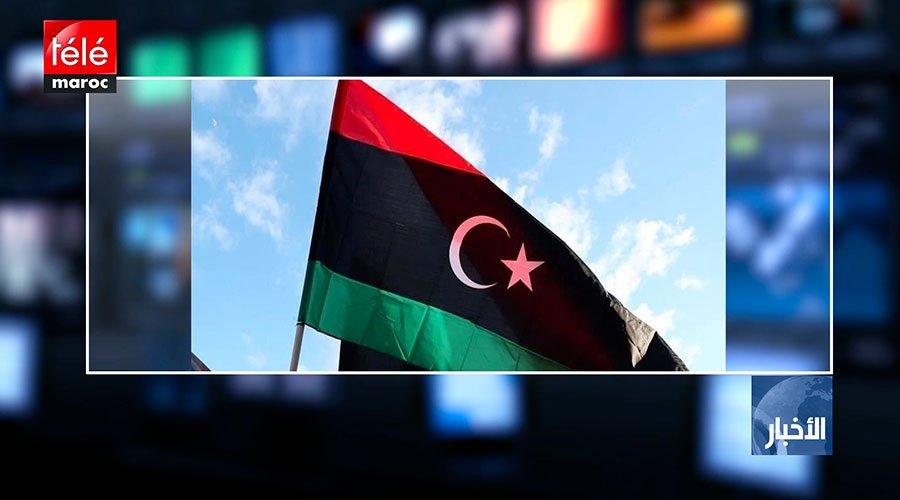 سفارة ليبيا بالقاهرة تعلق أعمالها لأسباب أمنية