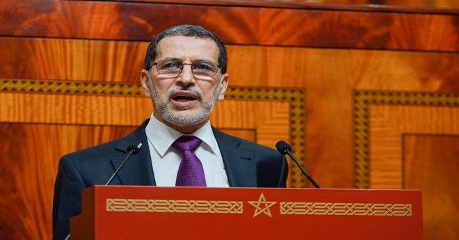 حكومة العثماني تفرج عن دعم مشروط للنساء المهملات