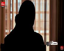 ضحية: غتاصبني أب وأخ الزوج ديالي ولقيت راسي حاملة
