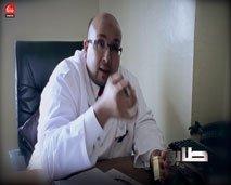 """تصريح خطير.. الدكتور عماد : """"دردك عندو أعراض .. وفي هاد الحالة يقدر يؤدي للموت"""""""