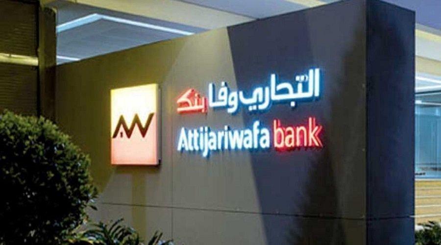 توقيع اتفاقية تعنى بالتطوير الرقمي بين التجاري وفا بنك ووكالة التنمية الرقمية