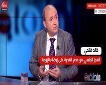 """خالد فتحي: """"العجز الجنسي هو عدم القدرة على إرضاء الزوجة"""""""