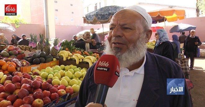 51ed7110f بعد أسابيع من الغلاء.. انخفاض طفيف في أسعار الخضر و الفواكه - تيلي ماروك