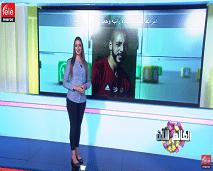 العالم الآن: محمد رمضان يتهم الإعلام بكره مصر وهذه حقيقة خلاف أمرابط مع فريقه السعودي