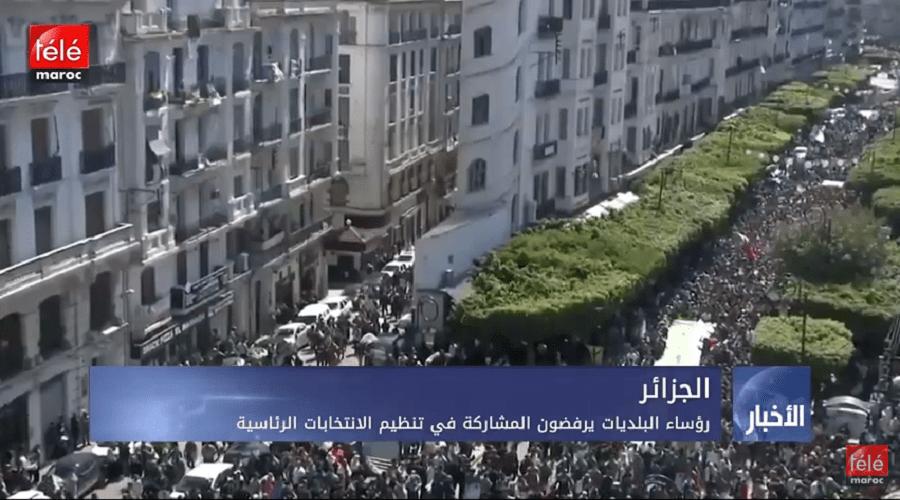 الجزائر: رؤساء البلديات يرفضون المشاركة في تنظيم الانتخابات الرئاسية