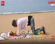حركات منزلية للحصول على جسم رشيق ومشدود