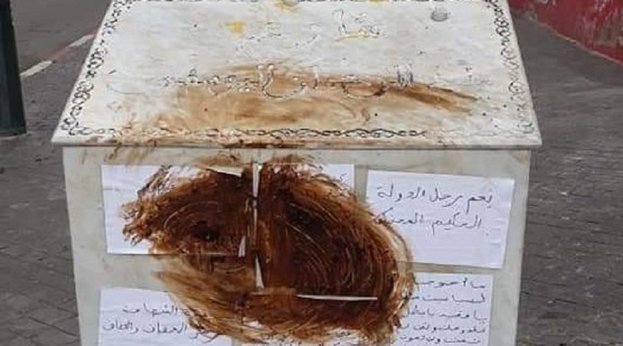 مجهولون يلطخون النصب التذكاري لليوسفي بعد يومين من وفاته