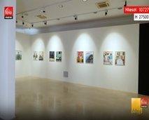 برنامج أروقة سيأخذنا لاكتشاف الرواق الفني التابع للمعهد الثقافي الفرنسي