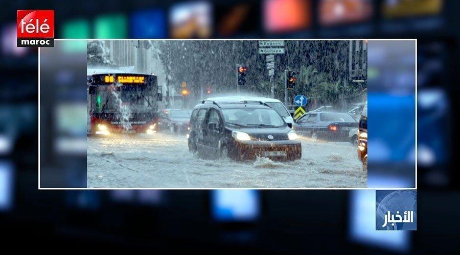 تركيا..فيضانات تغمر العديد من القرى جنوب البلاد
