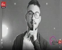 الفنان مروان أصيل يحكي عن عمله بدول الخليج